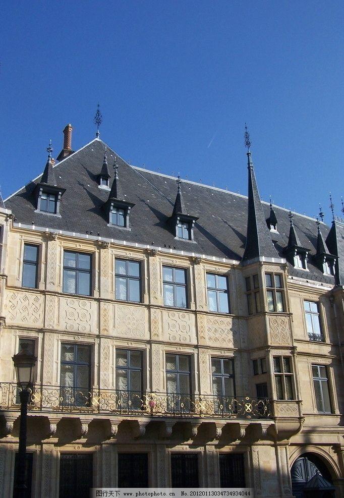 法国 古建筑 古镇 巴黎 房屋 城市风光 建筑景观 自然景观 摄影 230