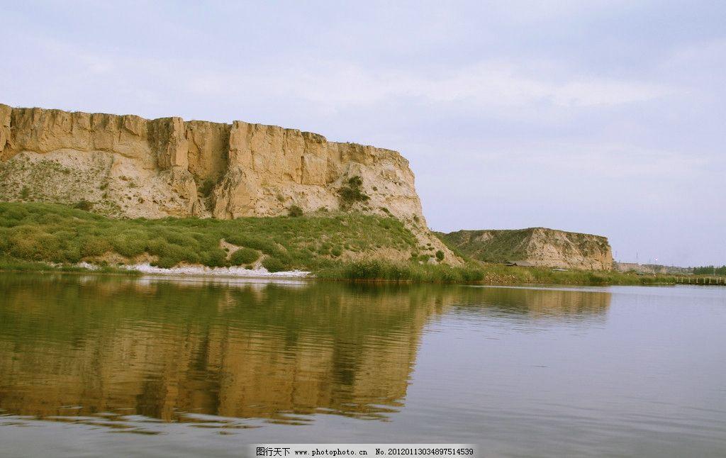 水洞沟风景 宁夏灵武 临河水洞沟 三万年前 人类繁衍生息圣地 中国