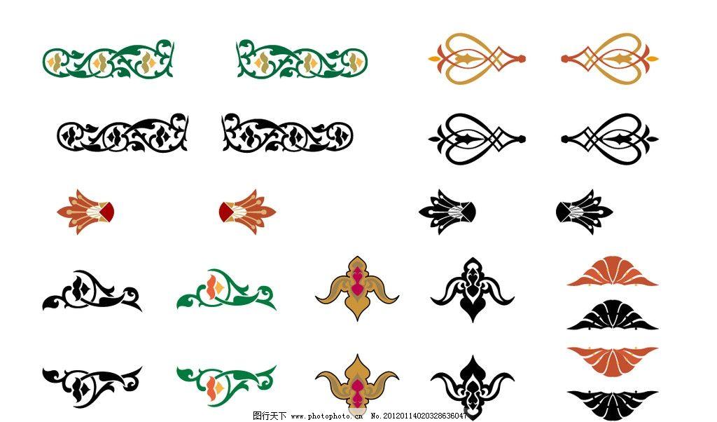 古典印刷花纹 装饰花纹 边框花纹 底纹 花纹 对称花纹 俄罗斯风格