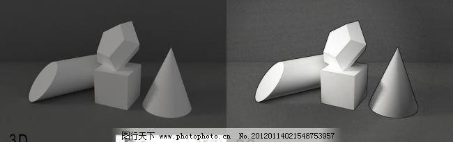 几何体素描 模型 圆柱体 源文件 正方体 几何体素描素材下载 几何体