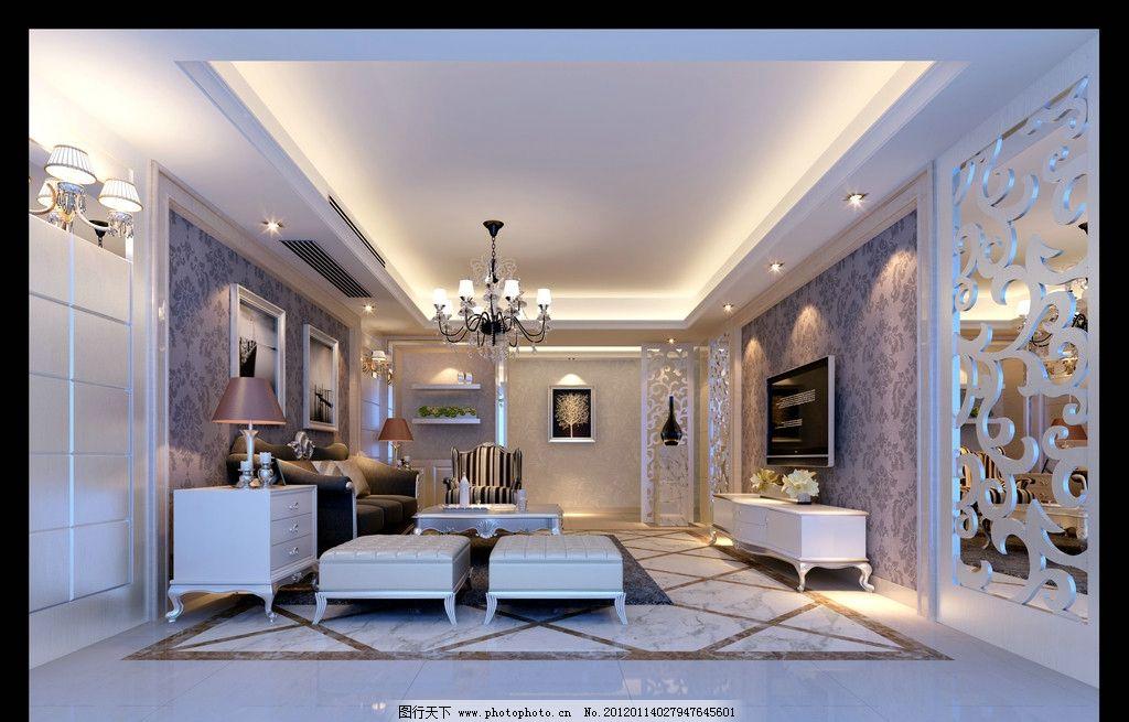 客厅 简欧客厅风格 欧式家居 客厅效果图 沙发 电视 柜子