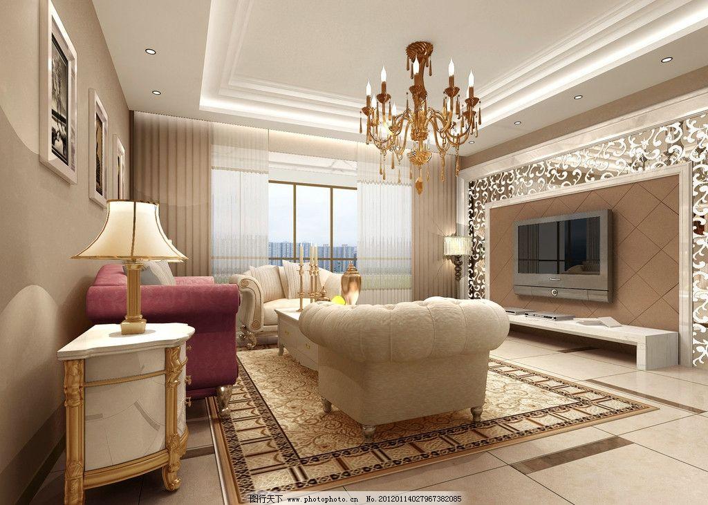 简欧式客厅图片