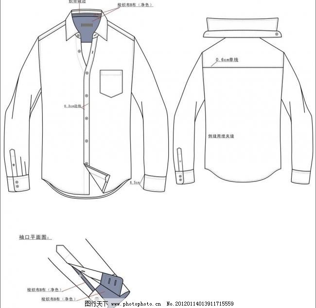 cdr 衬衫 服装设计 广告设计 款式图 衬衫 款式图 服装设计 广告设计