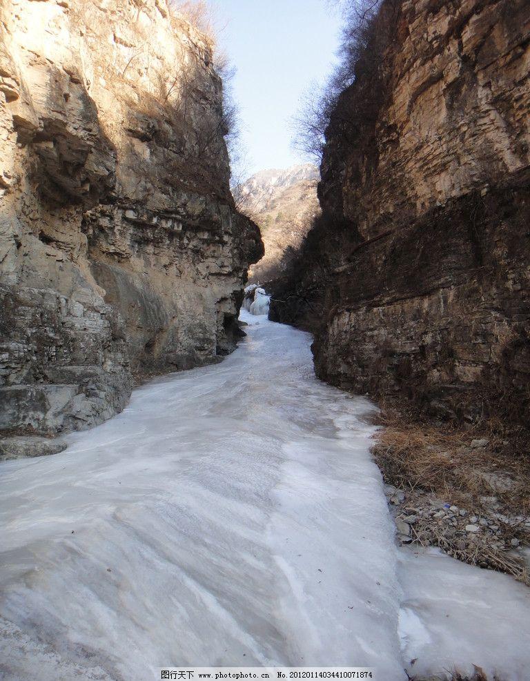 一线天 冬季 龙潭湖风景区 大山 山路结冰 滑道 自然景观 山水风景