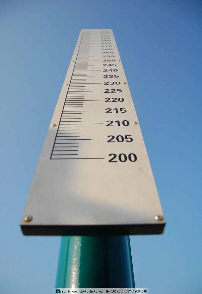 幼儿园自然角标尺