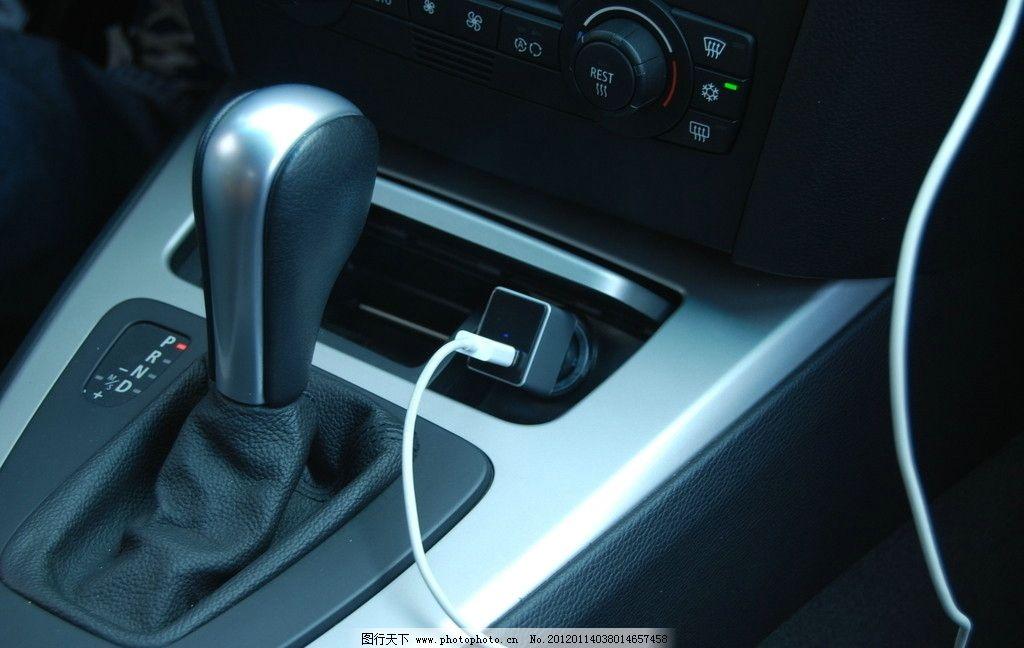 汽车充电器 汽车 宝马 高速 充电器 回家 电源线 车内 开车 usb 交通