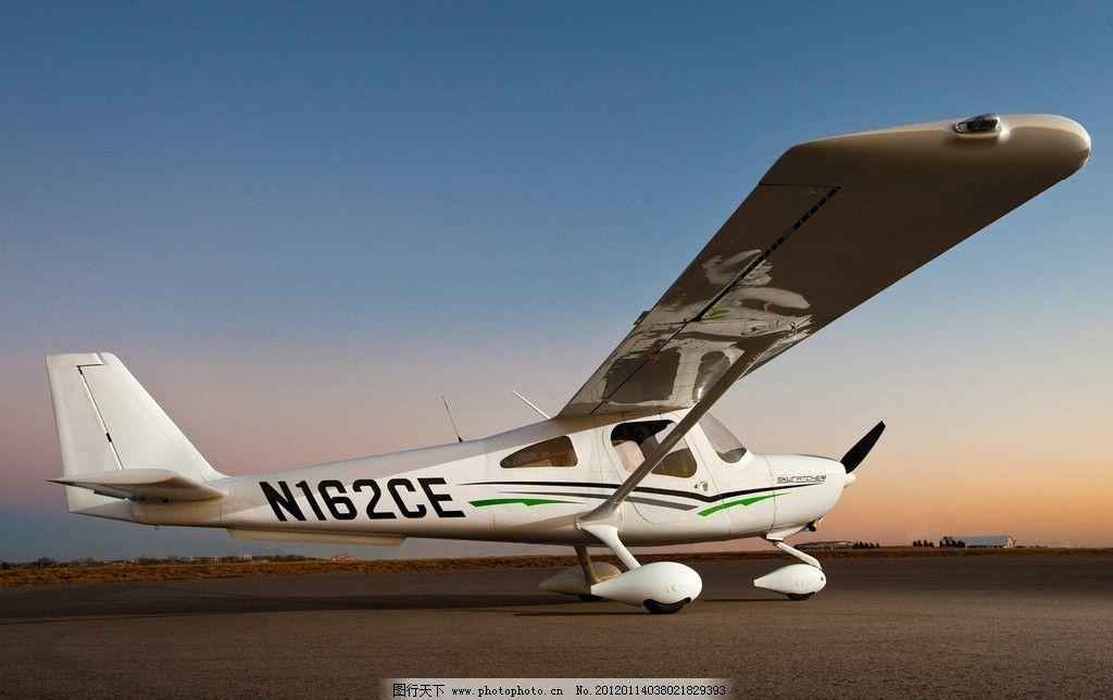 私人小飞机 公务机 小型客机