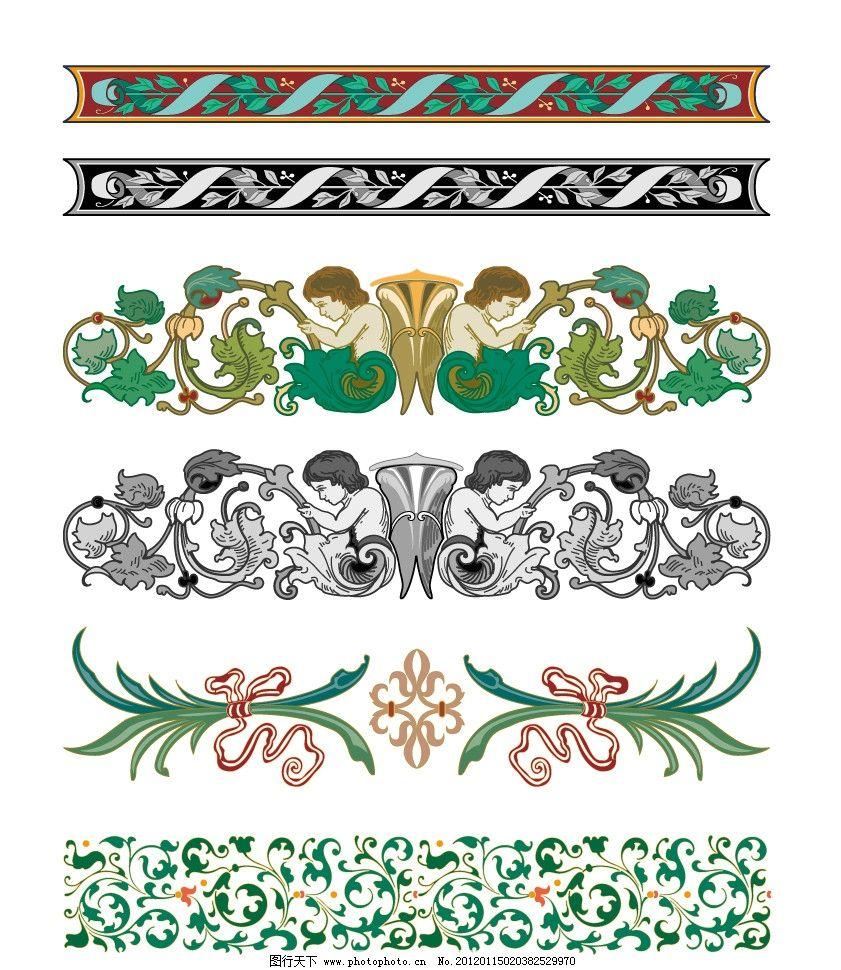 装饰花纹 边框花纹 底纹 花纹 对称花纹 古典花纹 俄罗斯风格 印刷