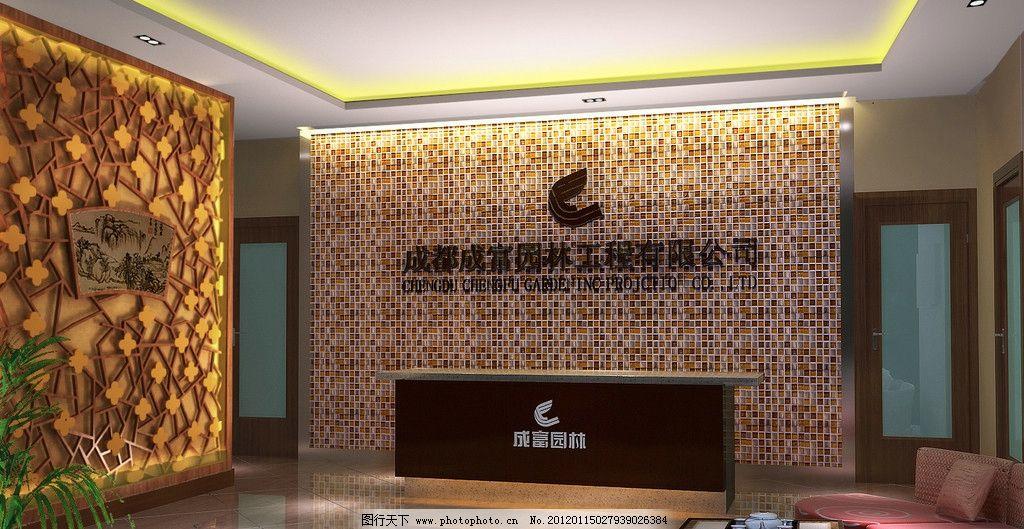 前台效果图 前台        服务台 接待台 现代 时尚 中式 室内设计
