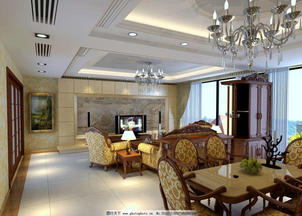 客厅效果图 室内效果图 餐厅 装修 装饰 椅子 桌子 电视 沙发