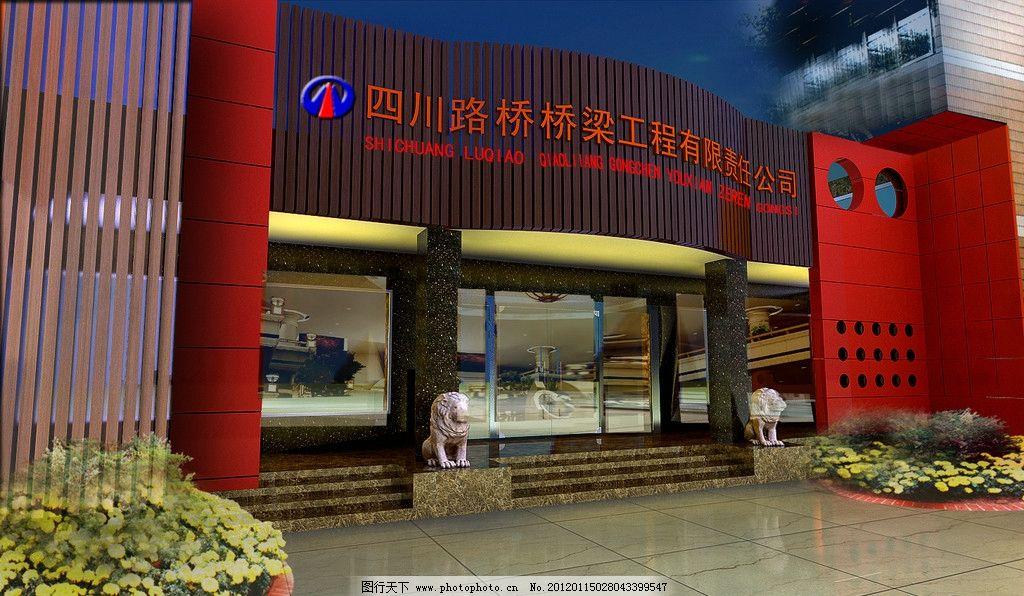 门头效果图 门头        大厅入口 入口 门楣 红色 办公楼 建筑设计
