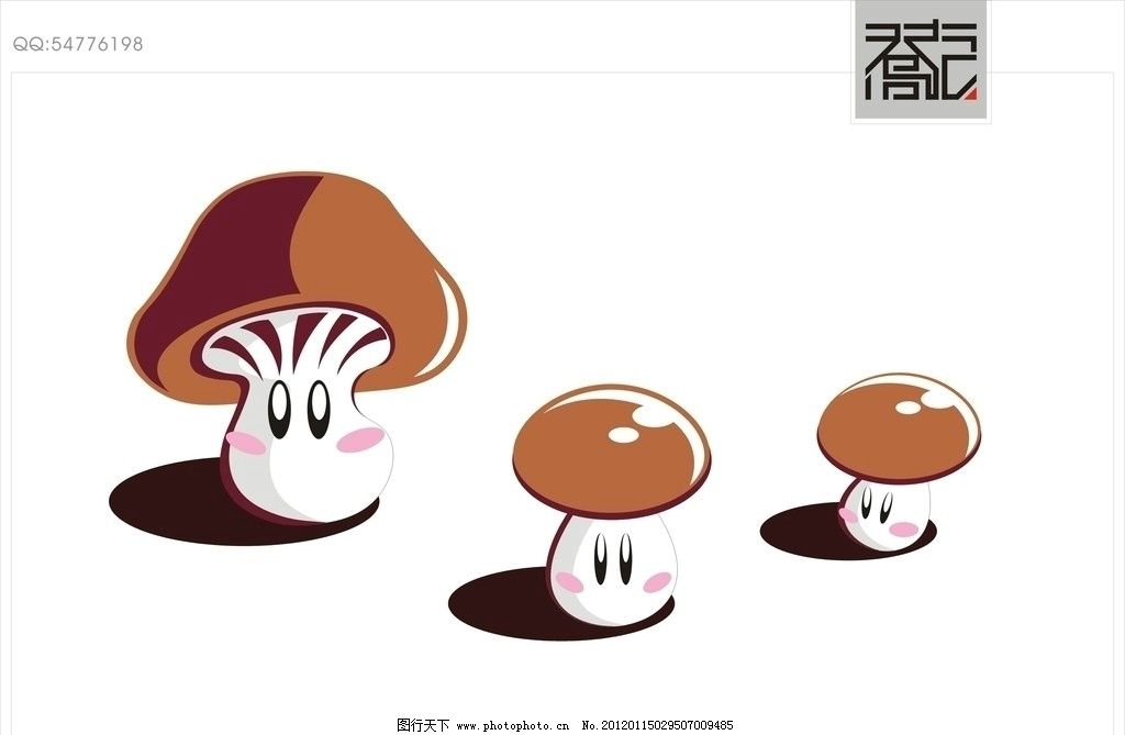 卡通香菇 蘑菇 卡通 香菇 大眼睛蘑菇 矢量广告设计 广告设计 矢量