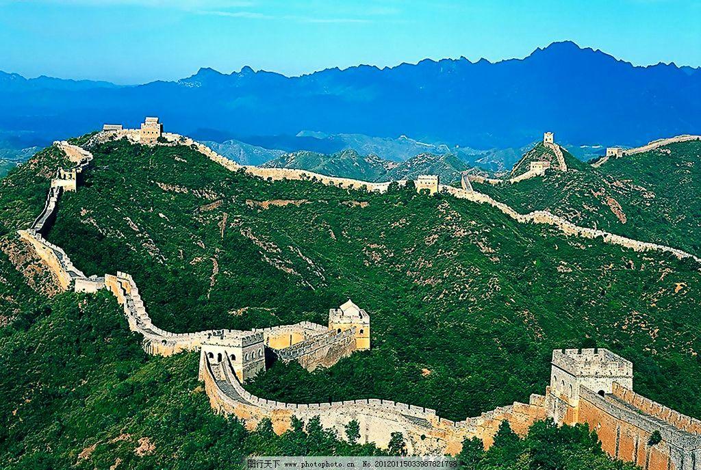 长城(非高清) 长城非高清 设计素材 国内旅游 摄影