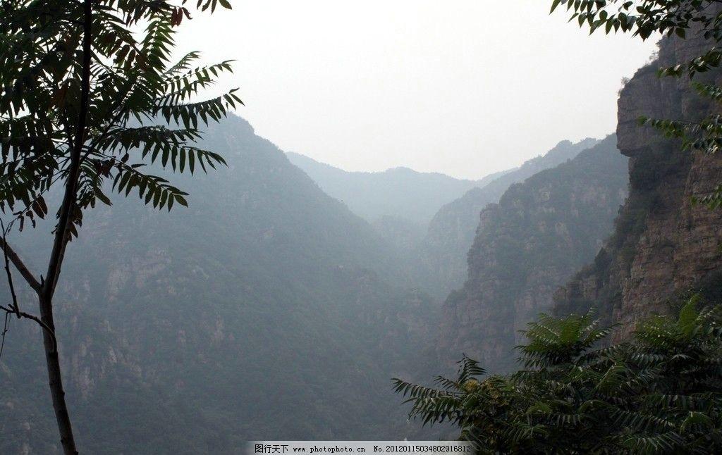 平谷石林峡 平谷 石林峡 高山 山峰 峻岭 山涧 陡坡 景观 风景 岩石 树木 山林 植被 天空 云雾 自然风景 自然景观 摄影 72DPI JPG