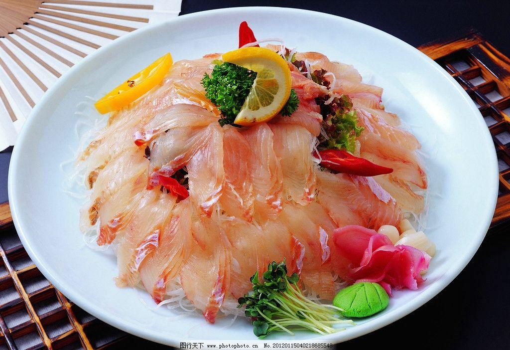 生鱼片 日餐 中餐 西餐 美食 美图 摄影 前菜 传统美食 餐饮美食