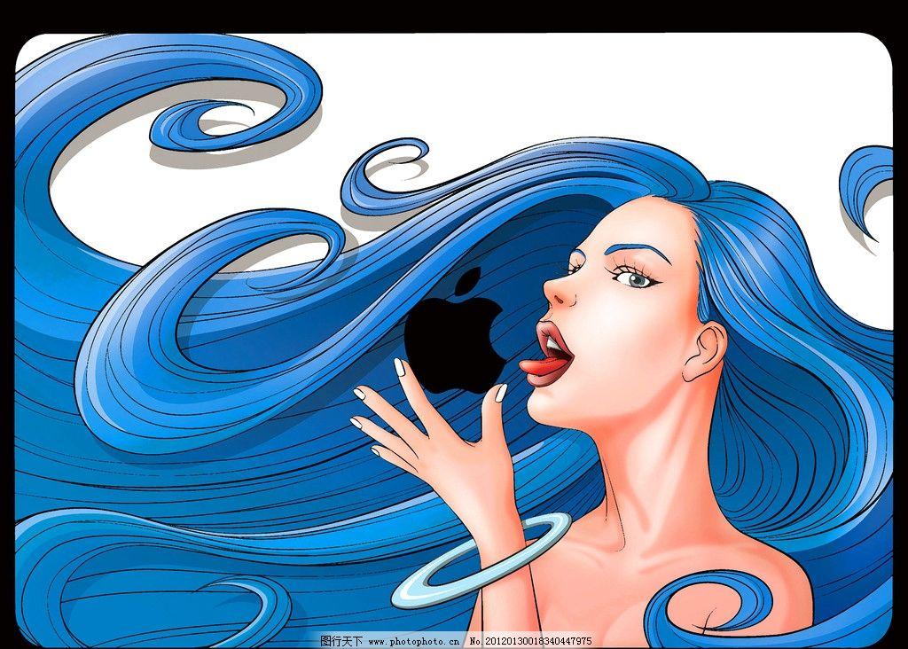 苹果 长发 女子 卡通 绘本 手绘 艺术 油画 趣味 儿童画 绘画 插图 萌