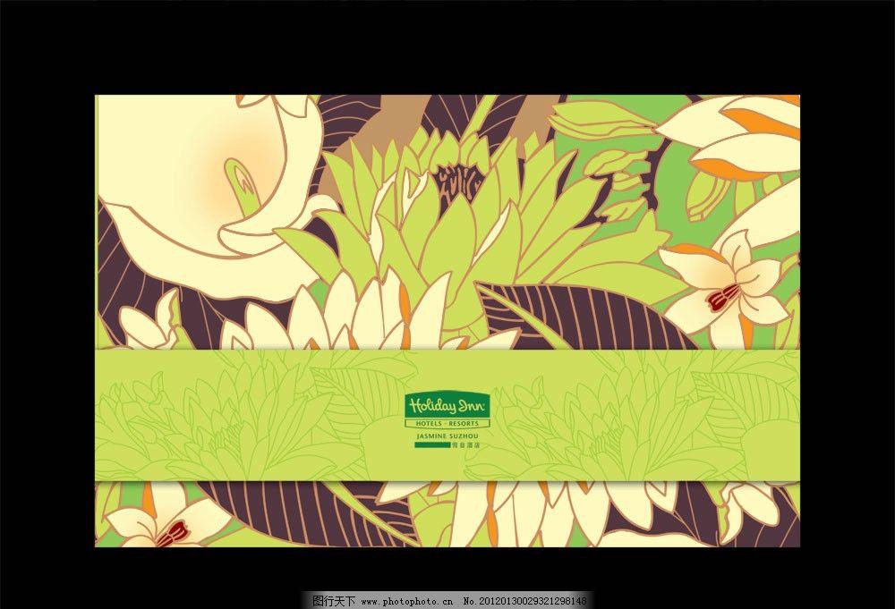 画册封面 绿色 清爽 淡雅 画册      杂志 水果 鲜花      画册设计