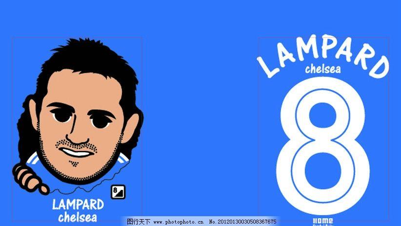 足球明星公仔 lampard t恤印花图 卡通 人物 广告图案 足球明星 卡通