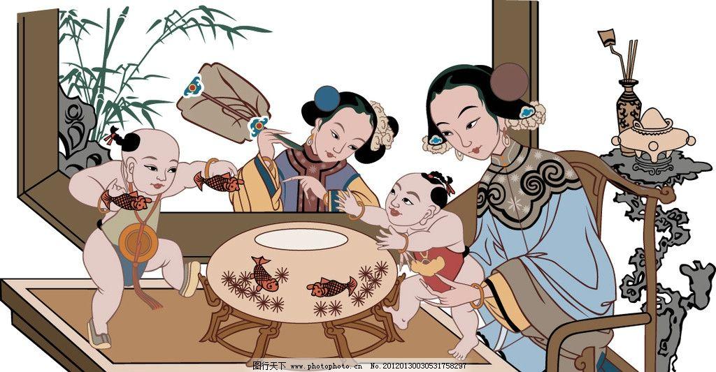 古代人物矢量图 古代 儿童 女性 视觉系列 卡通设计 广告设计 矢量 ai