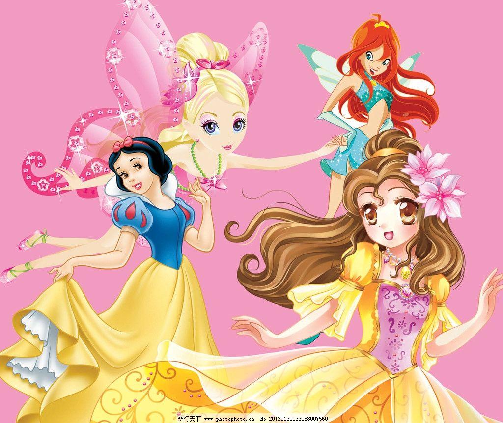 卡通公主合集 可爱公主 精灵公主 白雪公主 漂亮女孩 源文件