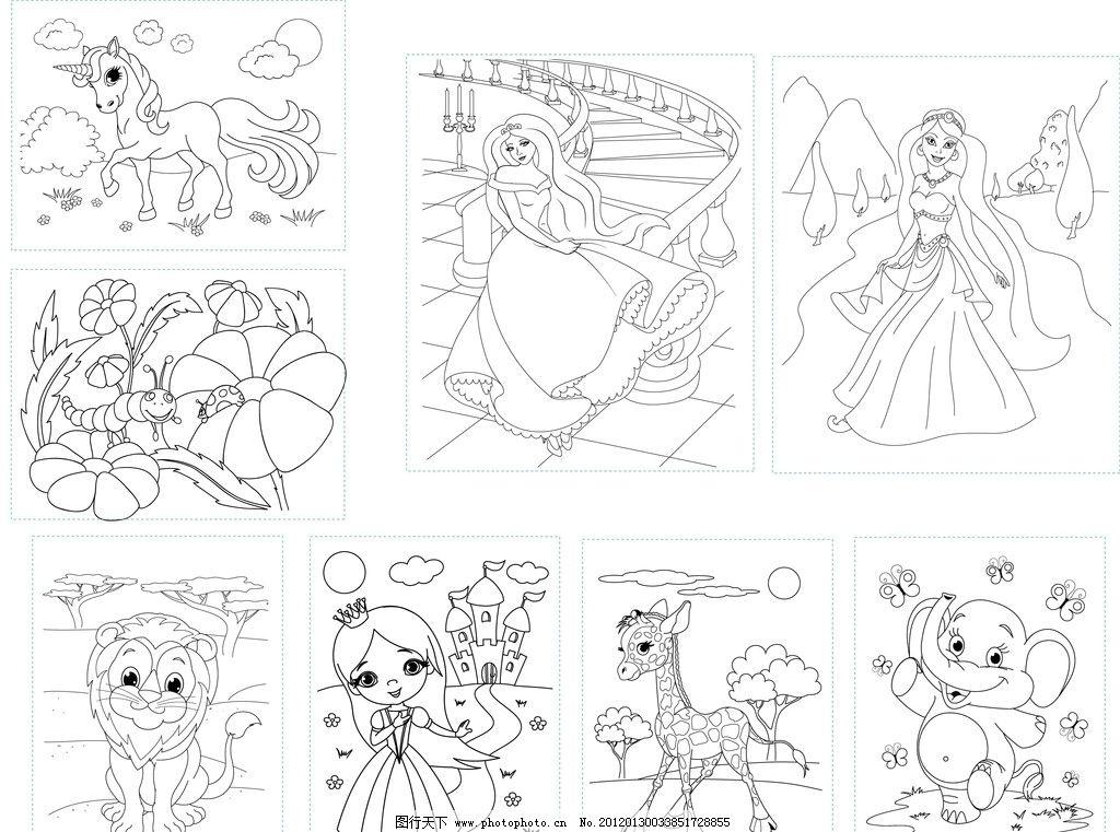 素描图 白描图 线条图 公主 人物 动物 马 毛毛虫 狮子 鹿 象 小女孩