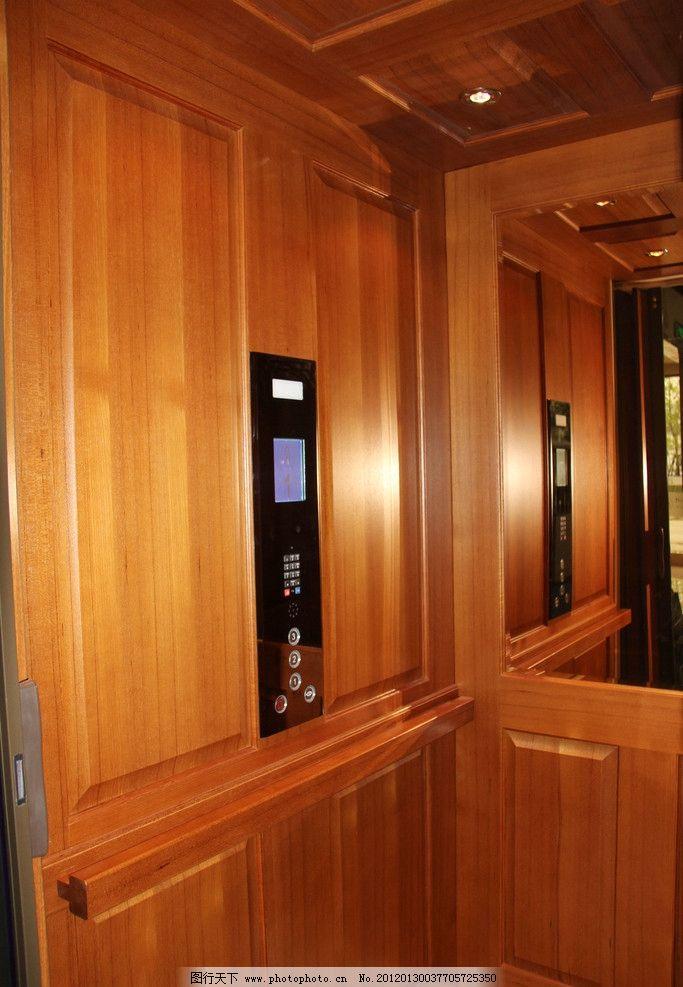 电梯 客梯 电梯装修 电梯内部 豪华电梯 电梯按钮 其他 生活百科 摄影