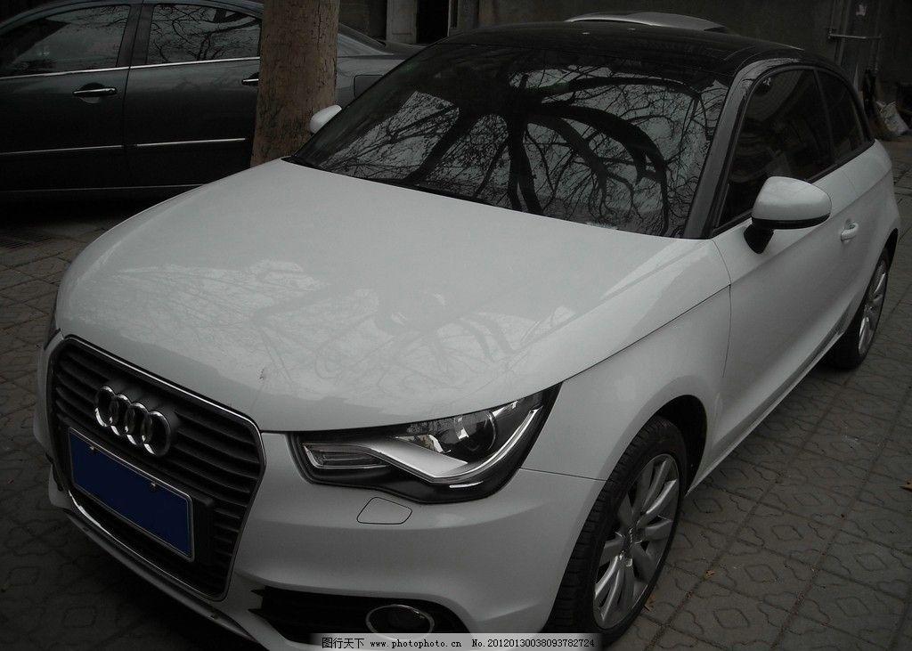 奥迪a1 右侧面 白色 黑顶 潍坊 交通工具 现代科技 摄影