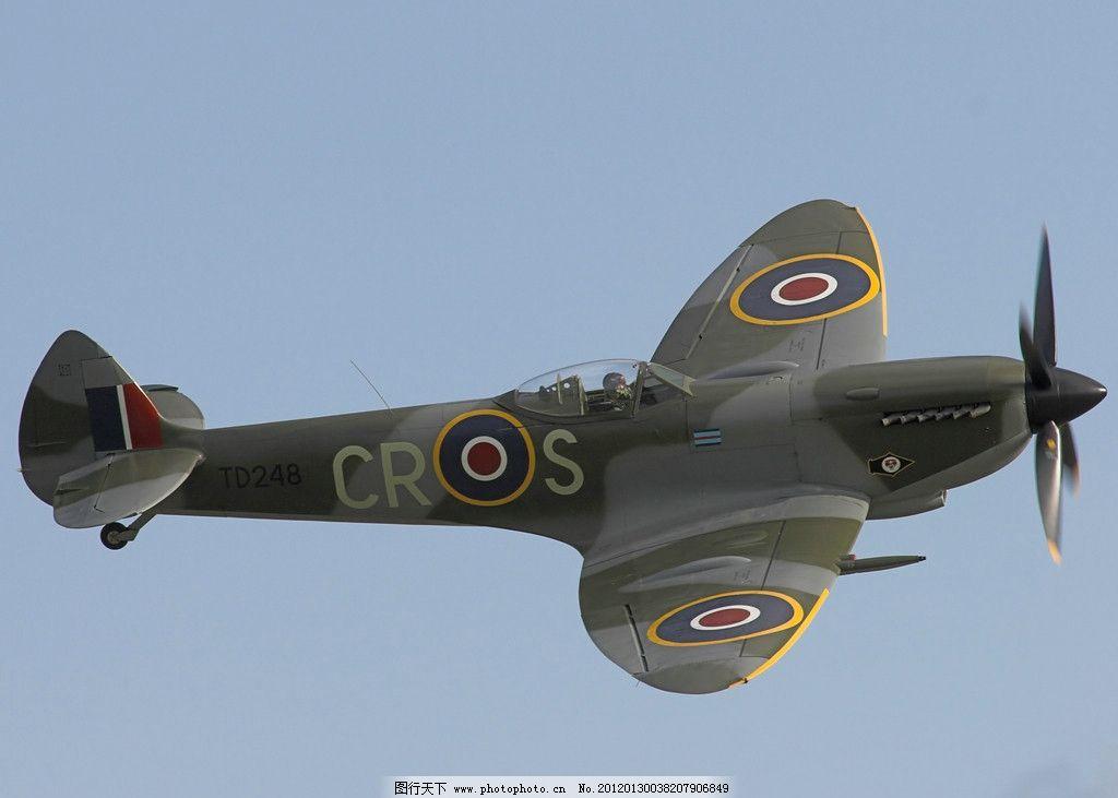 喷火式战斗机 英国 二战