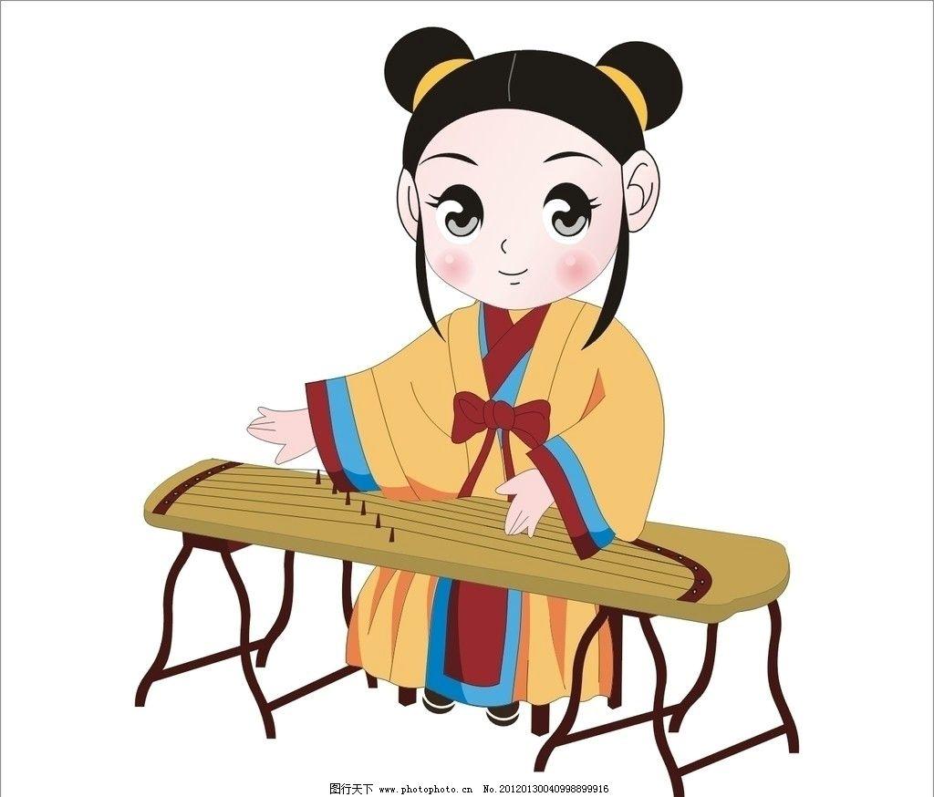 古代 弹古筝 古典 女童 女孩古装 可爱 古筝架 儿童幼儿 矢量人物