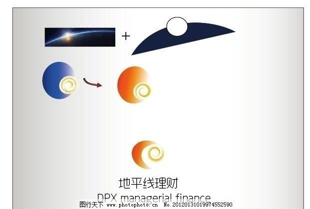 理财公司标志 logo 创新      设计 创意 企业logo标志 标识标志图标