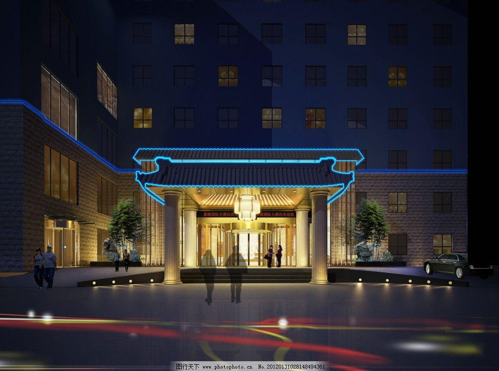 外观效果图 外观夜景效果图 中式建筑效果图 酒店效果图 酒店外观效果