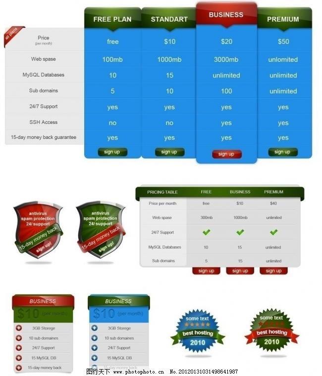 彩色标签模板下载 彩色标签 表格 商品标签 标签 建筑模板 网页设计