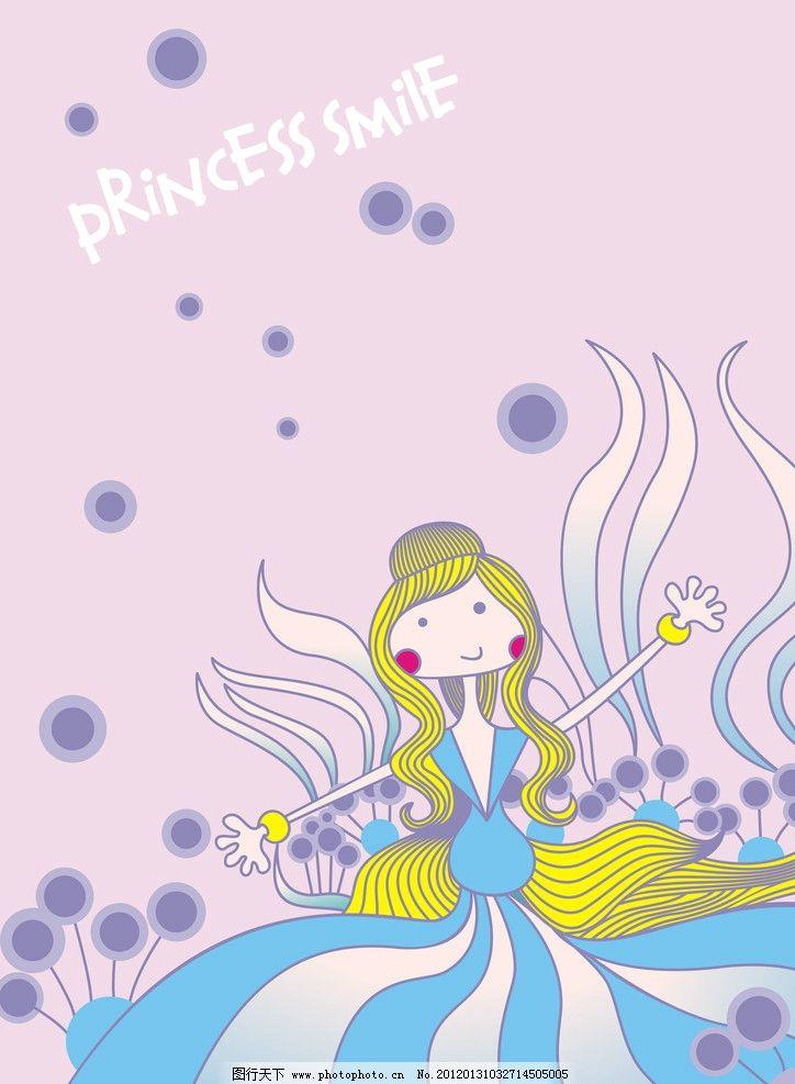 卡通封面小公主 卡通 小公主 日记本      可爱 人物 psd分层素材 源