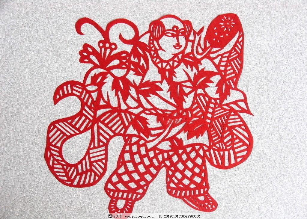 十二生肖蛇 十二生肖 剪纸 蛇 传统文化 文化艺术 摄影 180dpi jpg