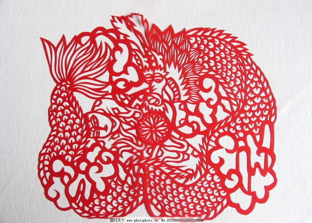 十二生肖龙 十二生肖 剪纸 龙 传统文化 文化艺术 摄影 180dpi jpg