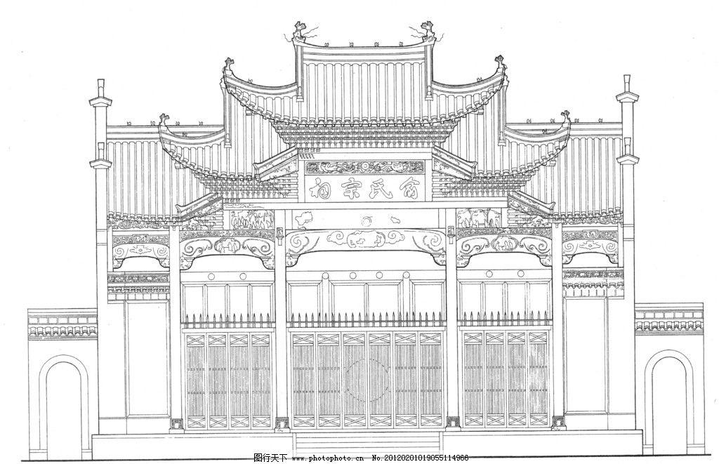 古建筑绘画步骤