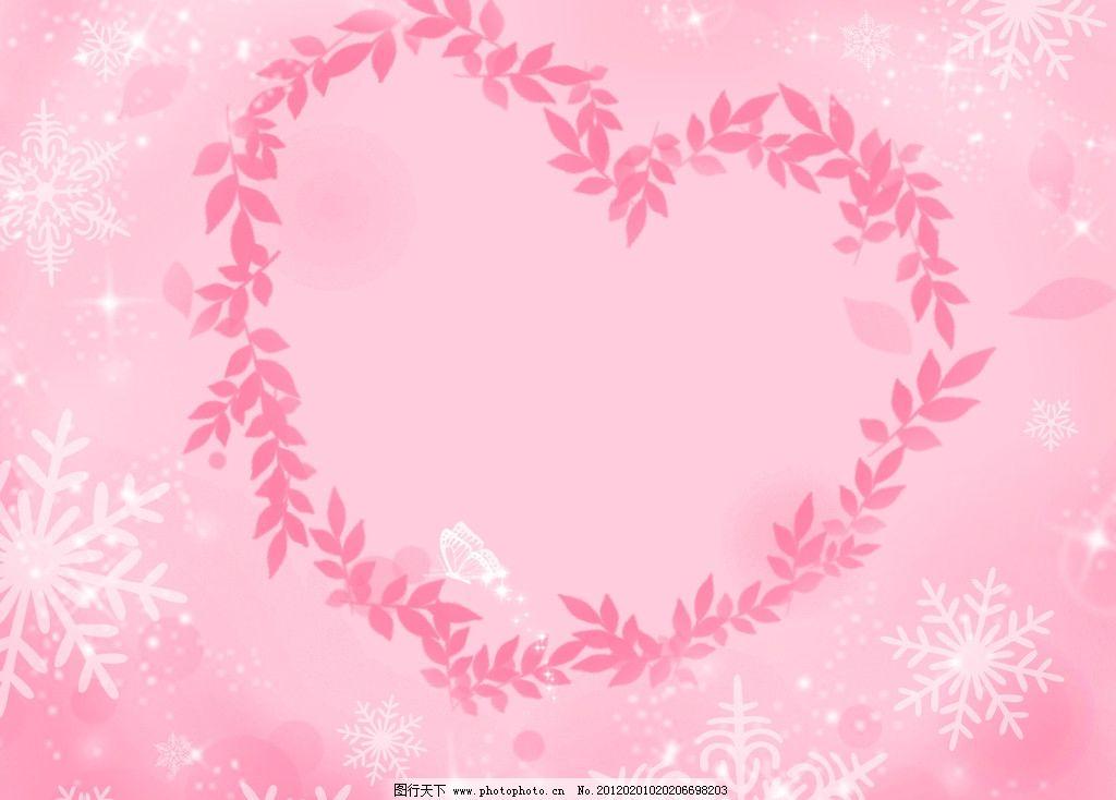 爱心边框背景图片