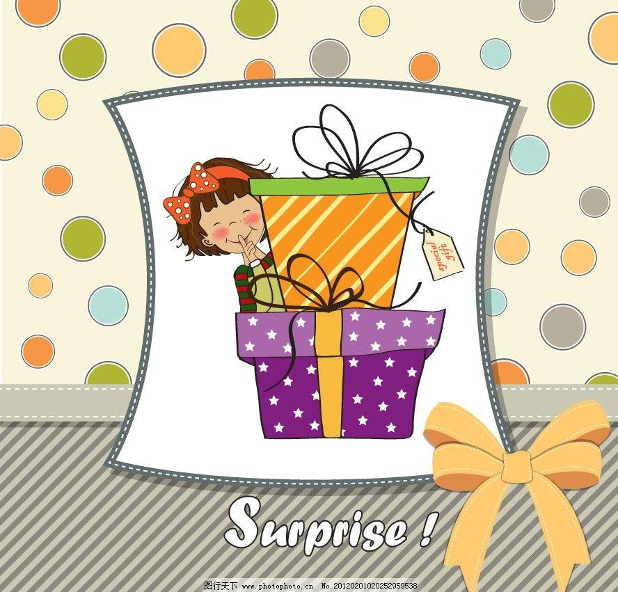 小女孩礼盒生日贺卡背景 可爱 女孩 礼盒 幸福 生日 蝴蝶结 手绘 线条
