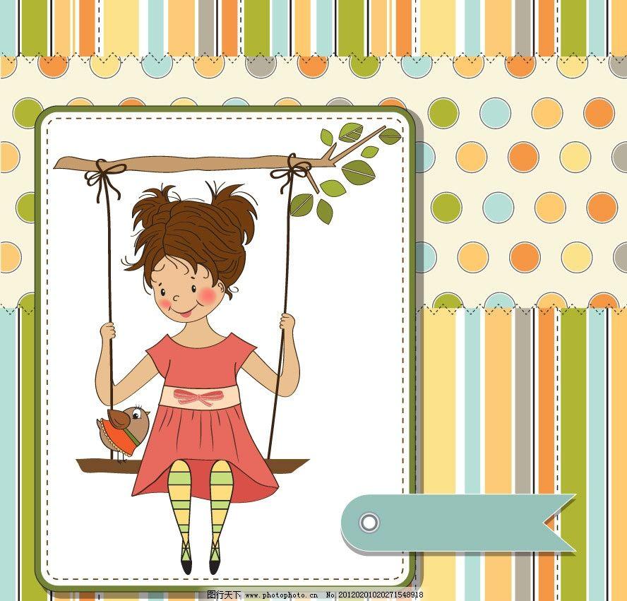 荡秋千的小女孩可爱背景图片