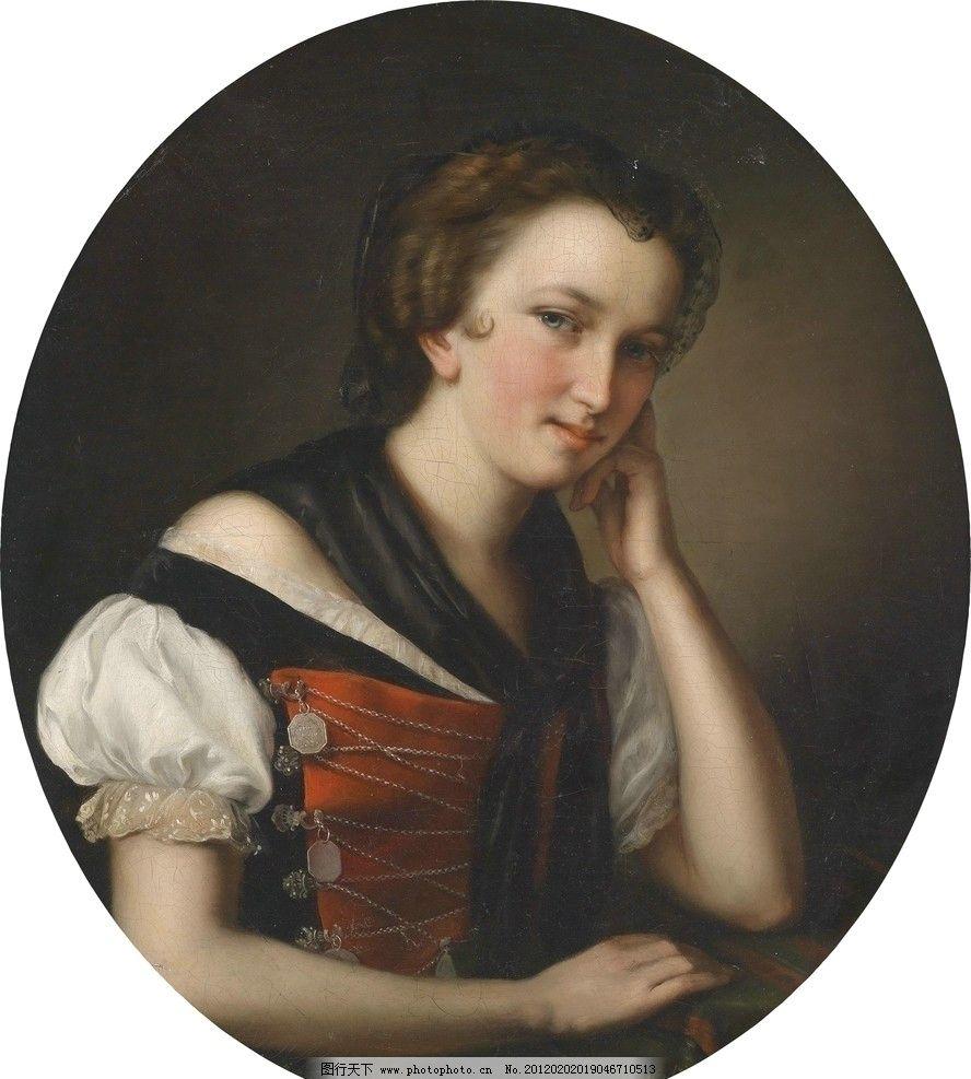 姑娘 19世纪油画 欧洲 黑色丝巾 女人 绘画书法 文化艺术 设计 300dpi