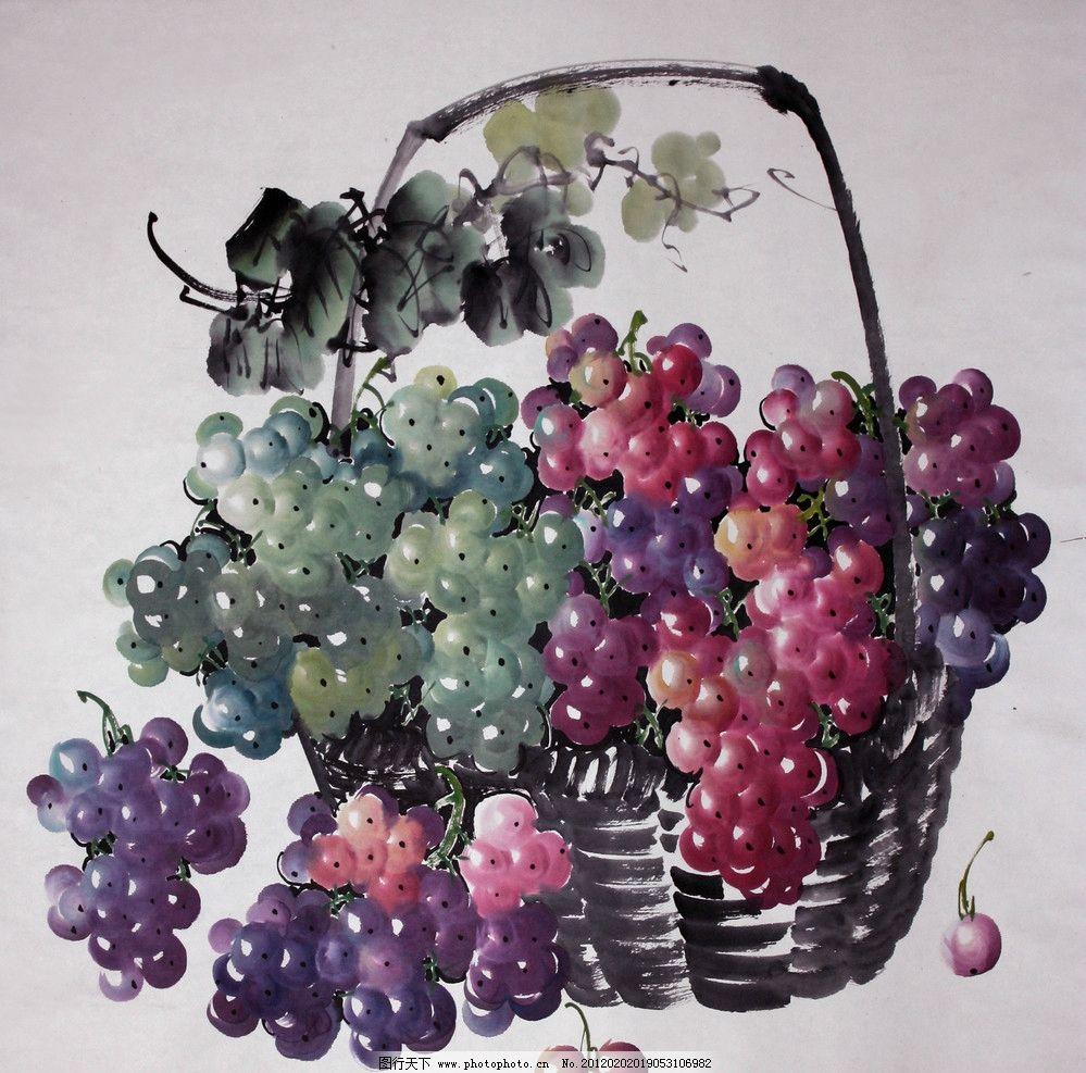 国画葡萄 国画 葡萄 装饰画 挂画 中堂画 文化艺术 绘画书法 设计 72