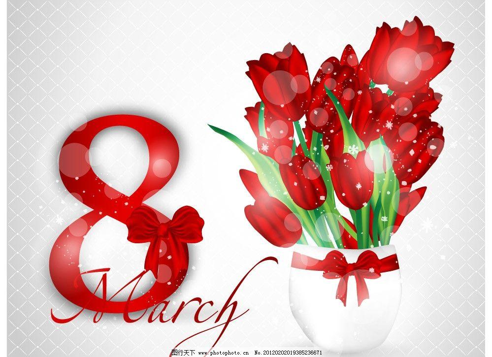 三八妇女节祝福动画_三八妇女节 郁金香 鲜花 妇女节 三八 38 节日 祝福 矢量 38妇女节