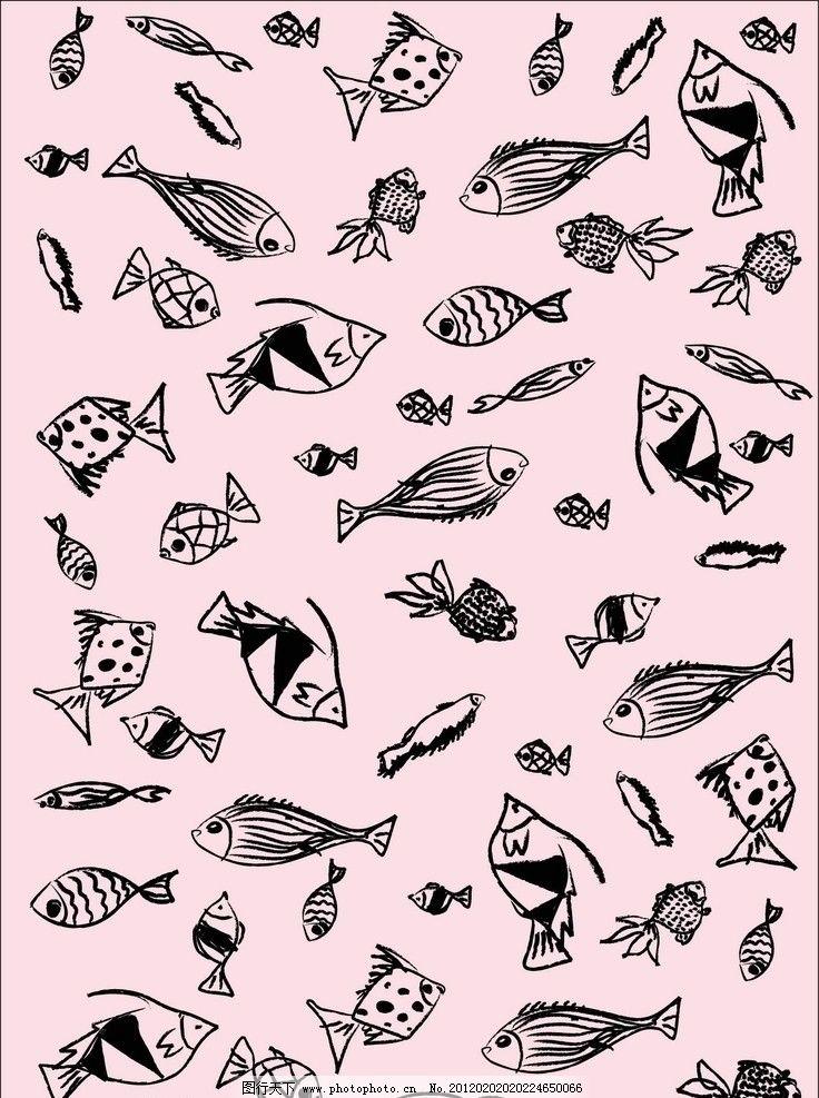 底纹 海底世界 鱼 大鱼 小鱼 海鱼 动物 底纹背景 底纹边框
