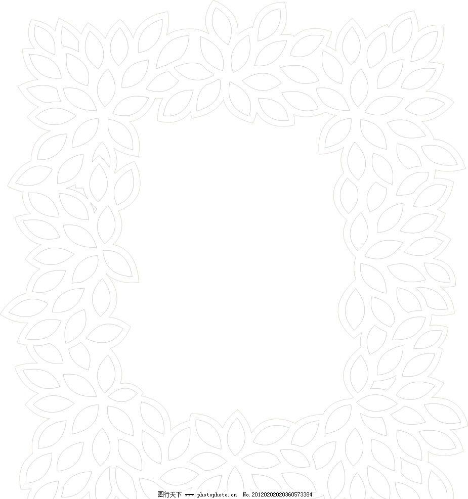 树叶花边 花边 树叶 花纹花边 底纹边框 矢量 cdr