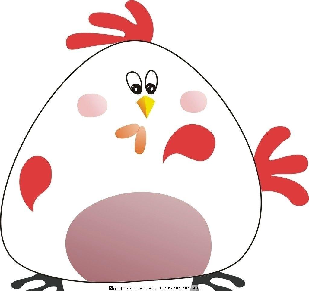 小鸡 大公鸡 头冠 可爱 卡通 卡通素材 矢量素材 其他矢量 矢量 eps