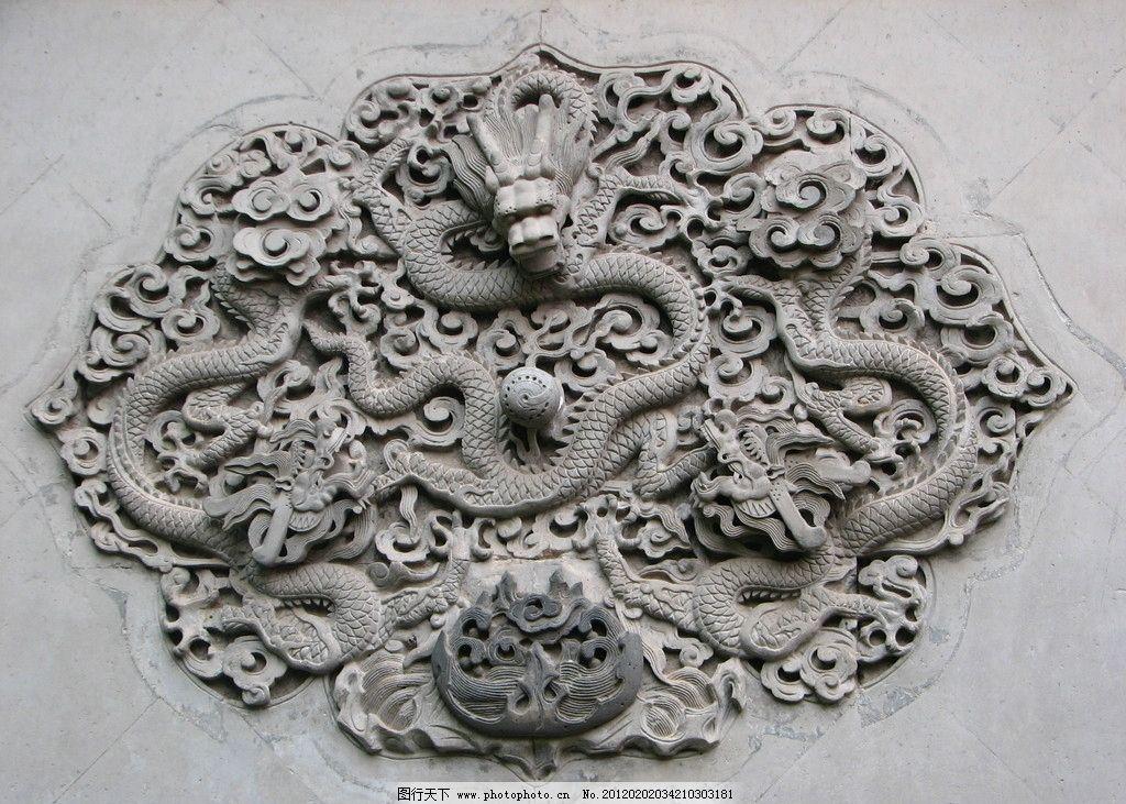 北京故宮 中國印象 歷史 文化 浮雕 龍紋 云紋 墻壁 北京印象