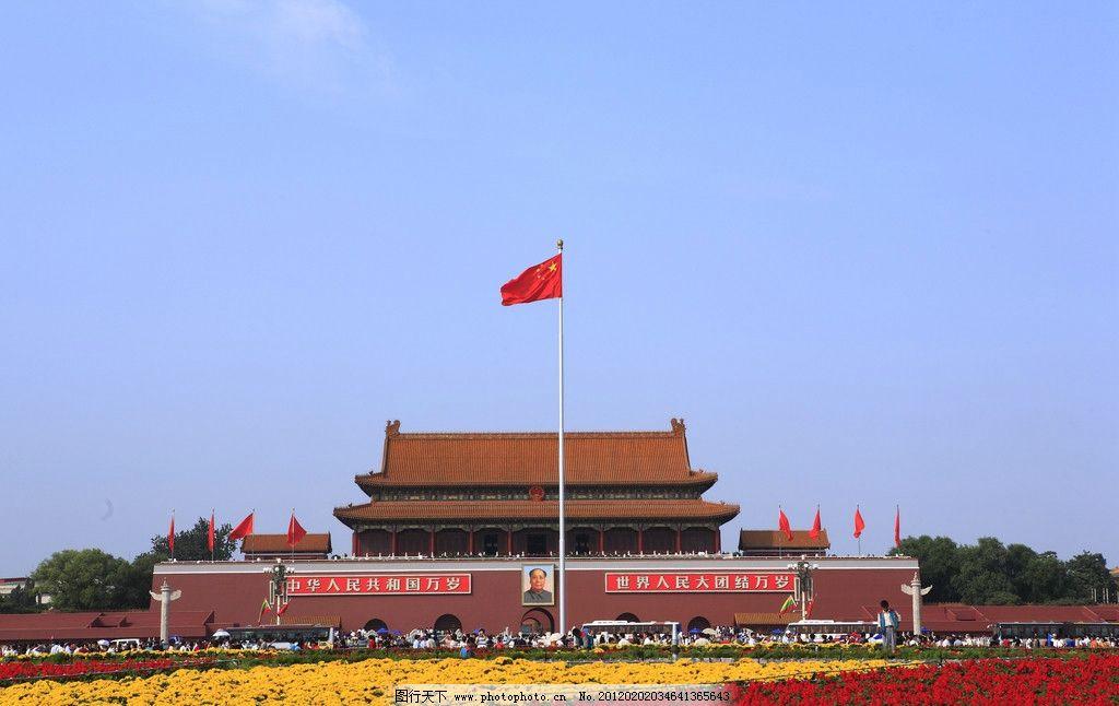 北京天安门 中国 北京 天安门 城楼 建筑景观 自然景观 鲜花 国旗