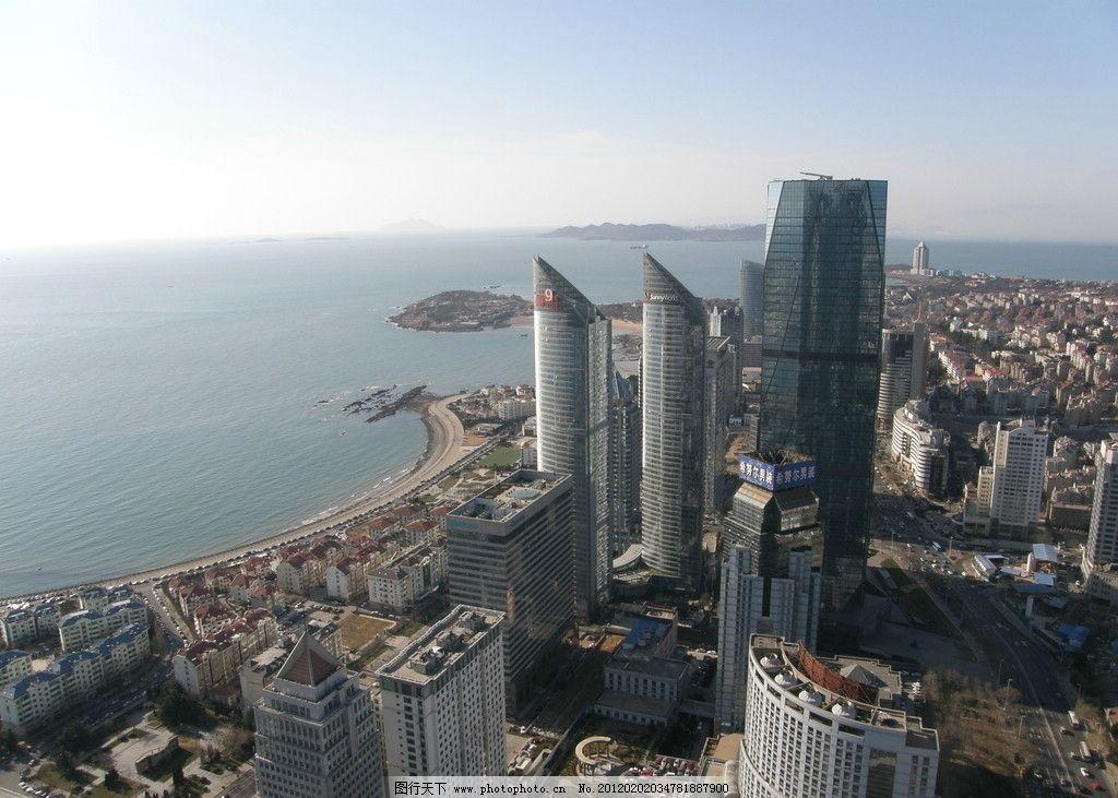 青岛世贸中心 青岛 鸟瞰 东海路 世贸中心 香港中路 海边 高楼 大厦