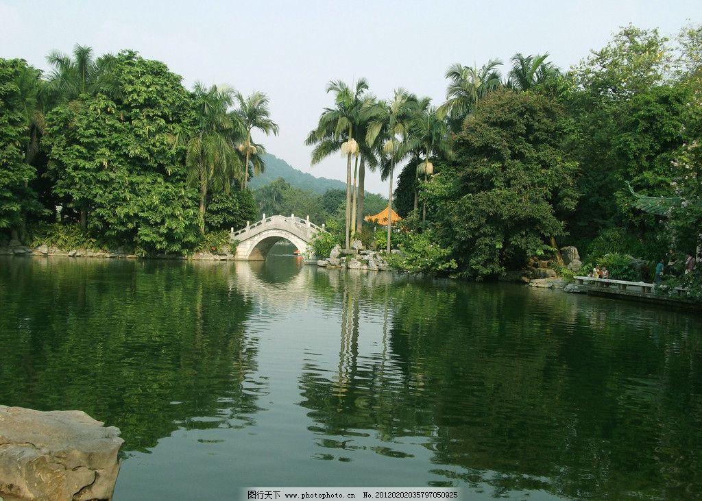 山水风景 绿山 水面 绿树 拱桥 倒影 碧水 自然景观 摄影 花草 生物