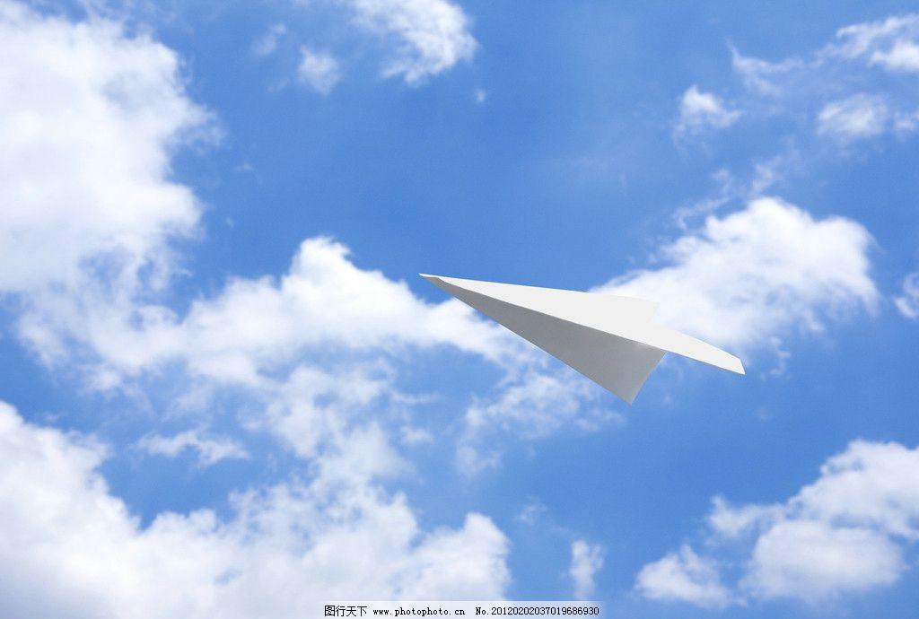 飞机 纸飞机 放飞机 蓝天 白云 生活素材 生活百科 摄影 350dpi jpg